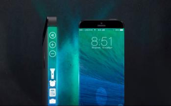 Πανάκριβο το iPhone 6 και γεμάτο «διαστημικές» καινοτομίες