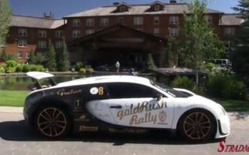 Bugatti Veyron: Δες το πιο γρήγορο αμάξι του κόσμου (vid)