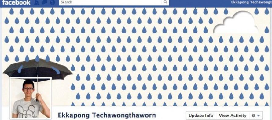 Αυτά είναι τα 10 Profile στο Facebook με το καλύτερο Design!