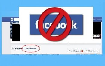 Εφαρμογή Chrome: Δες ποιος σε έσβησε από το Facebook!