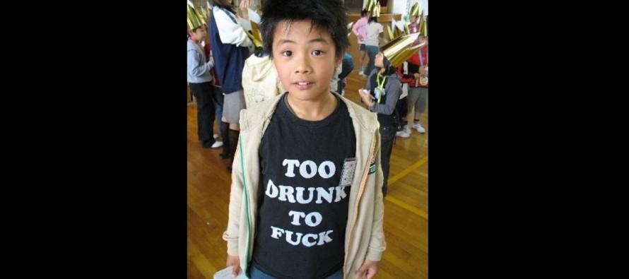 Μερικά παιδικά ρούχα που δεν θα έπρεπε να υπάρχουν (pics)