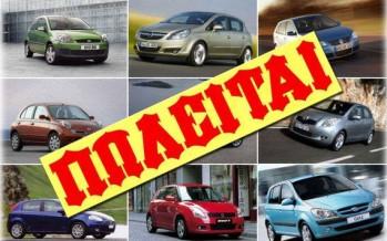 Τα 10 καλύτερα μικρομεσαία αυτοκίνητα!