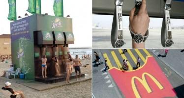 13 Απίστευτα δημιουργικές διαφημίσεις που θα λατρέψεις!