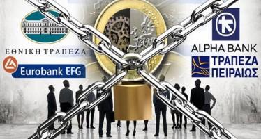 """2 Σενάρια ΣΟΚ για """"μόνιμα capital controls"""""""