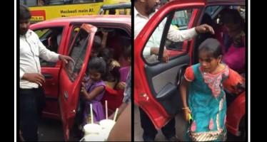 Απίστευτο: 20 παιδιά βγαίνουν από ένα αυτοκίνητο στην Ινδία!