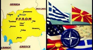 ΠΓΔΜ: Ανοιχτοί στο ενδεχόμενο αλλαγής της ονομασίας τους!