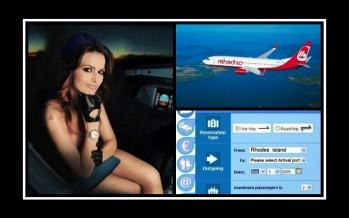 Site σας βρίσκει αεροπορικά εισιτήρια έως και 80% φθηνότερα!