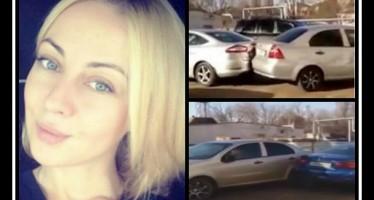 Γυναίκα οδηγός τράκαρε 17 αυτοκίνητα ενώ πάρκαρε!