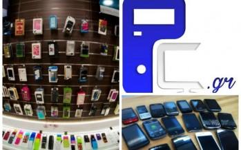 Πως να αγοράσεις και να πουλήσεις μεταχειρισμένα κινητά!