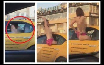 Προσπάθησαν να κάνουν SEΧ στο ταξί αλλά τους έκοψαν…