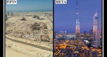 Πριν και μετά: Δες πως έχουν αλλάξει 23 διάσημες πόλεις!