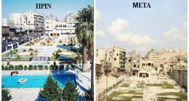 21 Εικόνες πριν και μετά τον πόλεμο στην Συρία!