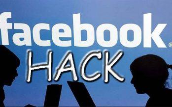 20 Λειτουργίες του Facebook που μάλλον δεν γνωρίζεις!