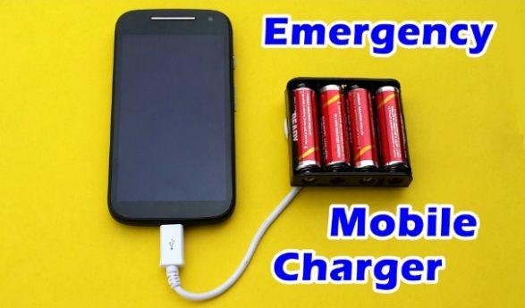 Πως να φτιάξεις φορτιστή για το κινητό σου με μπαταρίες!