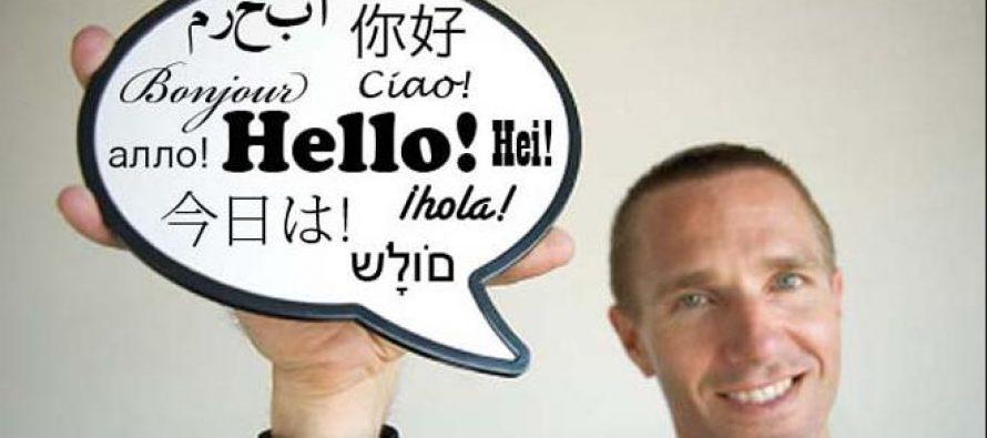 10 καλύτερες εφαρμογές & ιστοσελίδες για εκμάθηση ξένων γλωσσών