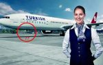 turkish airlines fail photoshop