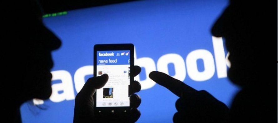 Προσοχή: Το Facebook ακούει τις συζητήσεις σου!
