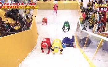 """Το Ιαπωνικό show """"Γλιστερές σκάλες"""" είναι ότι καλύτερο έχεις δει!"""