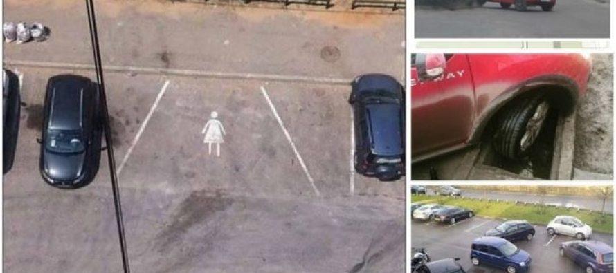 14 Φορές που οι γυναίκες απέτυχαν εντελώς στο παρκάρισμα!