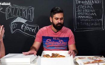 10 Τύποι ανθρώπων που τρώνε pizza!