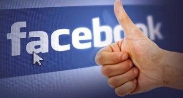 Τι μαρτυρούν για εσένα οι δημοσιεύσεις που αναρτάς στο Facebook;
