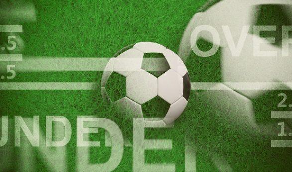 Προβλέψεις στοιχήματος ποδοσφαίρου Παρασκευή 14-05-21
