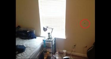 Πως μπορεί μια τρύπα στον τοίχο να είναι τόσο τρομακτική; (εικόνες)
