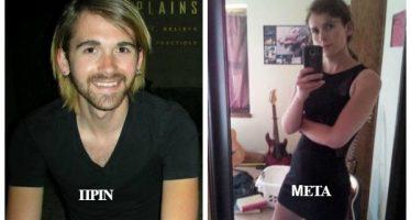 Η μεταμόρφωση αυτού του άντρα σε γυναίκα βήμα-βήμα (εικόνες)