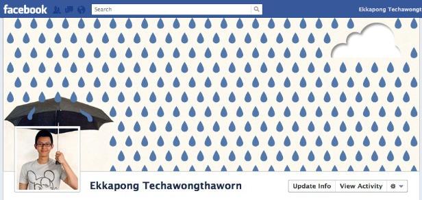 Profile στο Facebook με το καλύτερο Design (10)