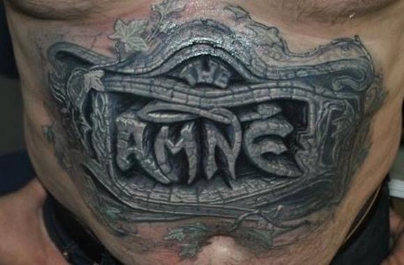 alithina tatouaz