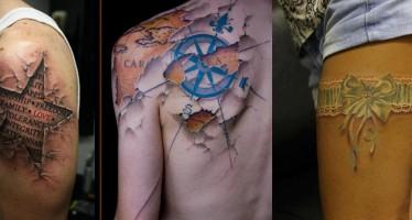 16 Απίστευτα 3D tattoos που πρέπει να δεις!