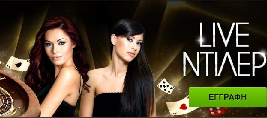 Τα 4 καλύτερα νόμιμα online casino στην Ελλάδα!