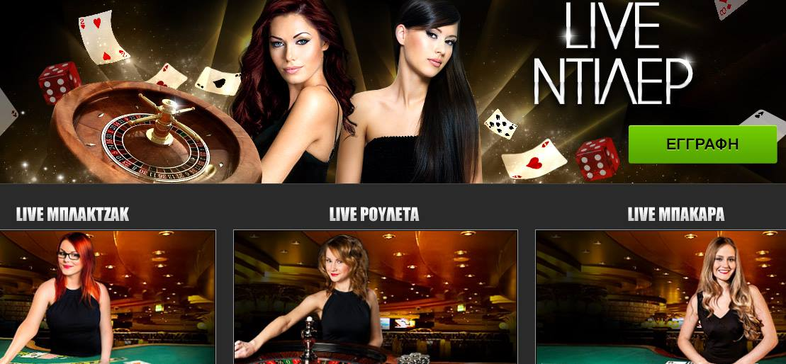 live-casino-nomima