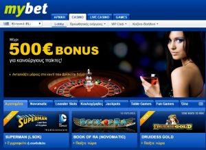 mybet-casino-aggouria.net