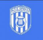 orfeas-eleu8eroupolis-logo