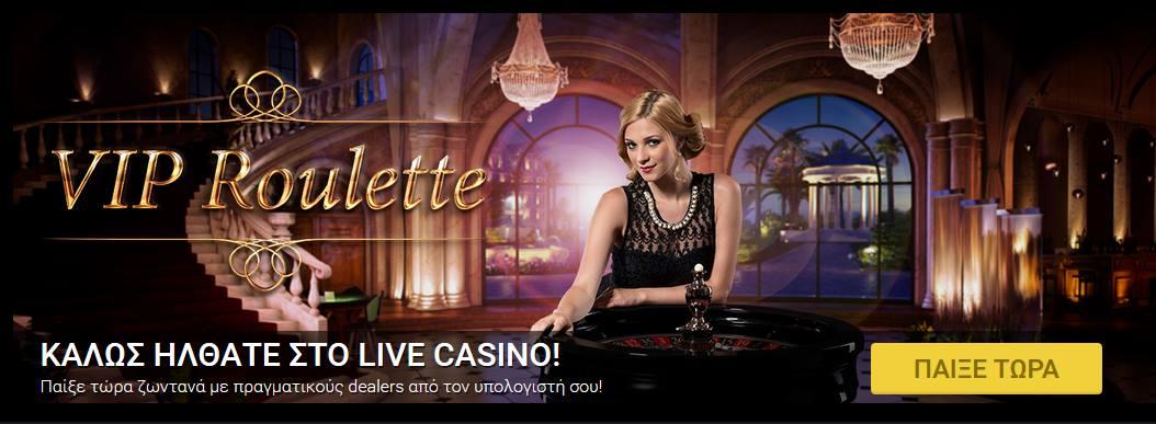 stoiximan.gr casino