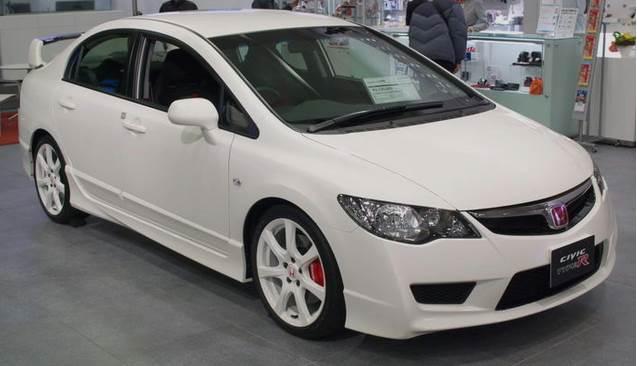 Honda Civic aggouria.net