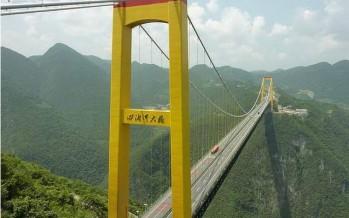 Οι 10 πιο τρομακτικές γέφυρες του κόσμου!