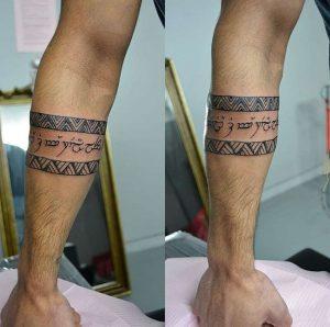 adrika tattoo grammata