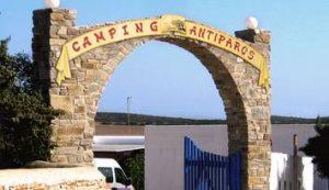 camping-gia-parees-antiparos