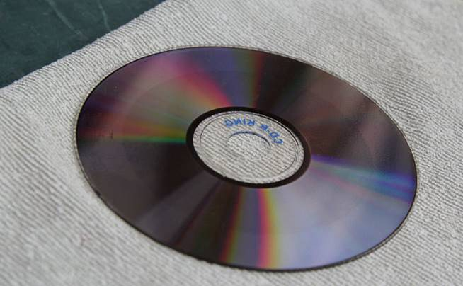 diorthwsi-gratzounismenou-cd
