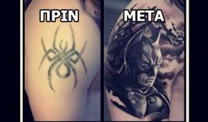 14 Τατουάζ πριν και μετά το Cover up!