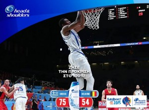 eurobasket-giannis-karfoma