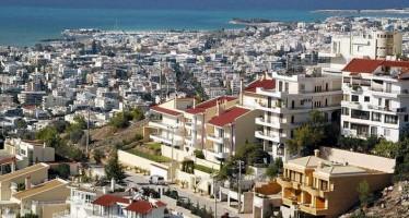 ΕΝΦΙΑ 2016: Έως 30.000€ το αφορολόγητο για την 1η κατοικία!