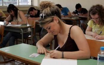Ποιες αλλαγές θα γίνουν στις Πανελλαδικές εξετάσεις το 2016!