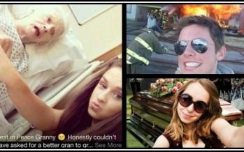 Οι 17 χειρότερες selfies του κόσμου!