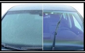 Πως να καθαρίσεις τον πάγο από το παρμπρίζ του αυτοκινήτου σου!