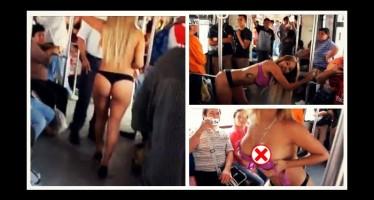 Μεξικανή καλλονή τα «πέταξε όλα» μέσα στο βαγόνι του Μετρό!