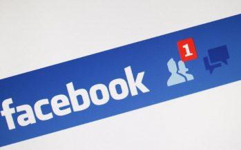 Προσοχή: Μην δεχθείτε αυτό το αίτημα φιλίας στο Facebook!