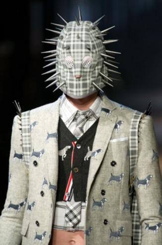 antriki moda perierga